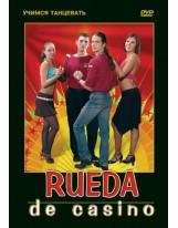 Руэда