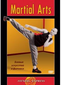 Martial Arts. Боевые искусства в фитнесе